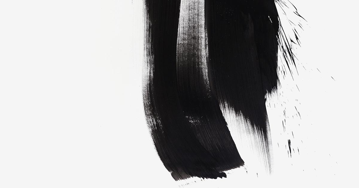 Szabadon – Nádler István kiállítása